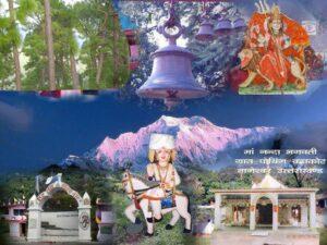 bhuwan copy